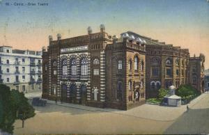 spain, CADIZ, Gran Teatro, Theatre (1910s) Stamp