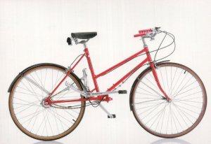 Alenax TRB 250 Taiwan Taiwanese 1988 Bicycle Bike Postcard