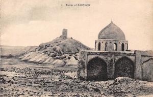 Iraq Irak Tower of Babylon