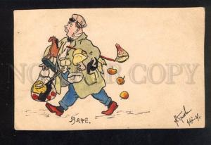 032909 RUSSIA Urban Man w/ Gifts vintage HAND MADE