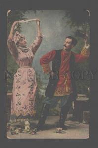 080939 RUSSIA dancer girl & man in native dress Vintage PC