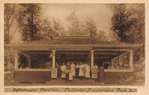 LP62     Palisades Amusement Park  New Jersey Ice Cream Stand