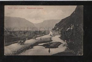 068963 CAUCASUS Military Georgian road Redantskaya V