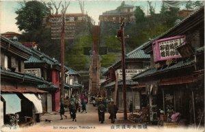 PC CPA YOKOHAMA 100 Stone Steps JAPAN (a9286)