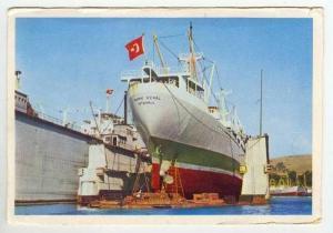 Ship in drydock  Denizcilik Bankasi T.A.O. Istinye Tersanesinde havuzlanan Na...