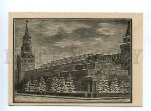 131723 Russia MOSCOW Red Square Mausoleum POLYAKOV engraving