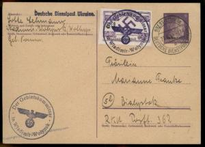 German 1944 WWII Ukraine Wladomir Wolynsk IMPERF Hilfspost Stamp Cover 86717