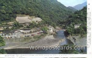 Wulai Village Taiwan  Wulai Village