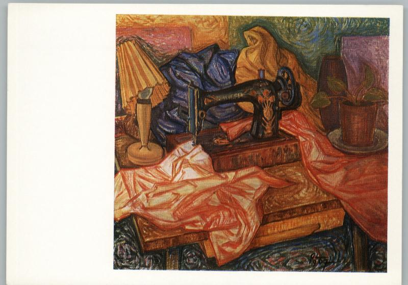Still life with a sewing machine Sew Lamp Rare USSR Postcard