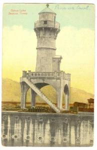 Gatun Lake Section Tower, Panama Canal, Panama, 1900-1910s
