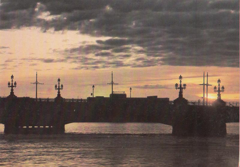 RUSSIA LENINGRAD KIROV BRIDGE OVER THE NEVA