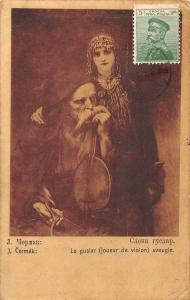 Cermak Czech Painter Gusle Guslar Player and Woman Postal Used Postcard J72204