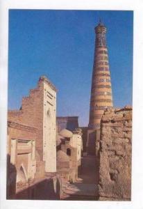 Khiva. Minaret OF Islam-khodja, Uzbekistan, 1960s