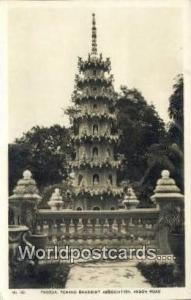 Singapore, Singapura Penang Bhuddist Assoc, Anson Road Penang Bhuddist Assoc,...