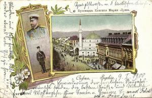 bulgaria, SOFIA SOPHIA, Maria Louisa Boulevard, Tsar Ferdinand I, Soldier (1900)