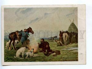 232617 USSR RUSSIA SOKOLOV BORZOI dogs hunt Rest Vintage