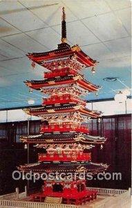 Five Storied Pagoda, Nikko Buddhist Unused