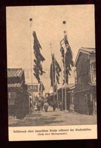 022813 JAPAN YOKOHAMA Flags on street Vintage PC
