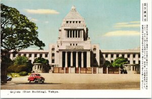Gijido Tokyo Japan Diet Building Old Red Car Unused Postcard F80