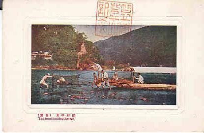 Japan - The Trout Hunting - Kasagi