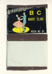 B C Night Club, Bar/Lounge Match Box, Koza, B.C., Okinawa, Japan, 1950's?