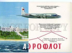 130843 USSR Turboprop Airliner IL-18 AEROFLOT ADVERTISING
