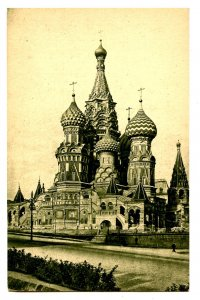 Russia - Moscow. Red Square