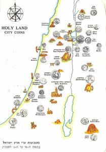 Coin Postcard, Old Vintage Antique Holy Land City Coins, Israeli