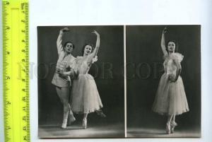 255384 Ulanova ballet dancer Gabovich Fountain Bakhchisar