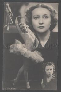 102978 ULANOVA Russian BALLET Star SWAN LAKE Old PHOTO Collage