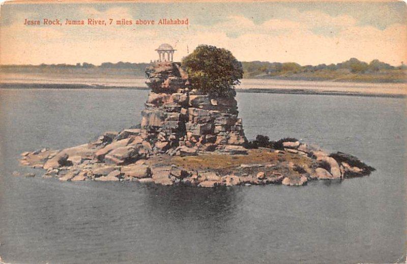 Jesra Rock, Jumna River Allahabad India Unused