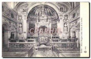 Postcard Old Roma Altare Maggiore della Chiesa di S. Cecilia