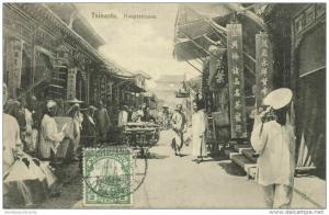 china, JINAN TSINANFU 济南市, Main Street, Shops (1911) Postcard