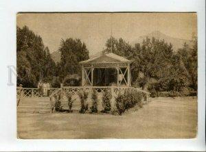3167633 Ashkhabad Turkmenistan ASHGABAT Firiouza Municipal Park