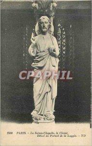 Postcard Old Paris Sainte Chapelle Christ Loggia Portal detail
