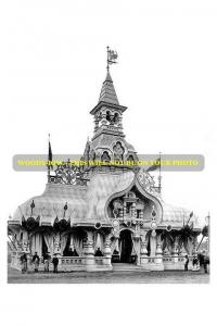 mm521 - Russia - Coronation stand in Moscow  - Royalty photo 6x4