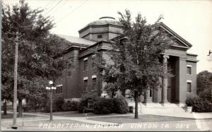 Vinton Iowa~Presbyterian Church~Dome Top~1940s Real Photo Postcard~RPPC