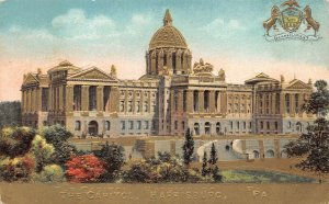 LPS05 Harrisburg Pennsylvania State Capitol Building Postcard