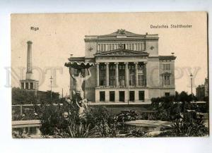 232354 WWI LATVIA RIGA theatre 1917 year German military post
