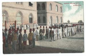 Sudan; Gordon College Boys, Khartoum PPC, Unposted, Early 20th c
