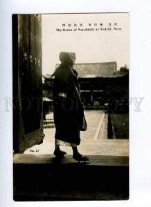 191065 JAPAN NARA Dress of Narahoshi Todaiji Vintage postcard