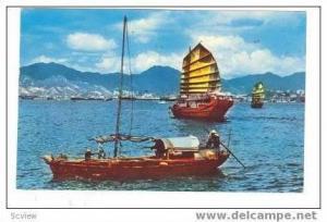 Cargo Junks In Harbour, Hong Kong, China, PU 1960