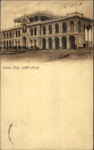 Lima Peru Jockey Club c1910 Postcard