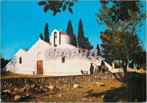 Postcard Modern Kritsa Church of Our Lady Kera (13th Century) Donkey Donkey