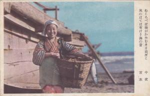Fisher-girl , Japan , 1930s