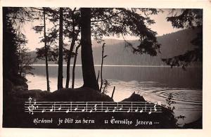 Jugoslavia Old Vintage Antique Post Card Croatia Unused