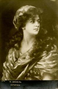 Woman -  Long hair, pretty face