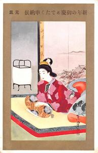 Japan Old Vintage Antique Post Card Woman Writing on back