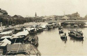 CF-447 China, Shanghai River Harbor At Real Photo Postcard RPPC on DOPS paper
