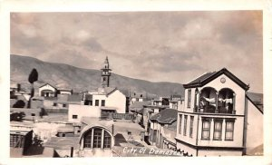 Non Postcard Backing Damascus, Syria , Syrie Turquie, Postale, Universelle, C...